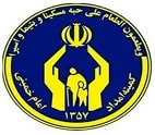 کمیته امداد حضرت امام